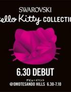"""House of Hello Kitty"" Tokyo, Presented by Swarovski"
