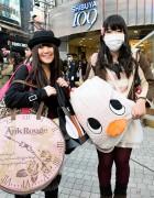 Fukubukuro / Lucky Bags – Shibuya 109 & Shibuya Shop Pictures 2013