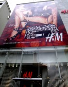 Jimmy Choo for H&M Tokyo Launch