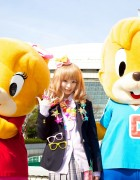 Kyary Pamyu Pamyu at Tokyo Dome City – Pictures & Video