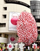 LaForet Grand Bazar Summer 2011 – Cheer Up Japan!