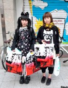 LaForet Harajuku Grand Bazar Winter 2012 Pictures, Video, & Street Snaps