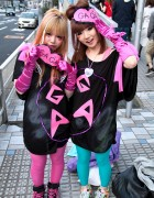 Japanese Lady Gaga Fan Fashion Pictures – Day 2