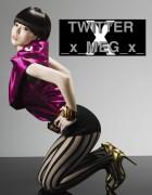 MEG Joins Twitter (Japanese Singer & Fashion Designer)