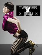 MEG Joins Twitter (Japanese Singer & Fashion Designer)