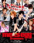 "Shibuya Gyaruo Models Graduate to The Silver Screen in ""MEN'S EGG DRUMMERS"""