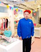 Moshi Moshi Kawaii Harajuku – Cute Souvenirs, Japanese Fashion & Characters Goods