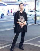 Harajuku Fashion Designer in Dark Style w/ BERCERK Hoodie, Track Pants & Nike Sneakers