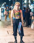 Harajuku Streetwear Look w/ Dior by John Galliano & Kids Love Gaite x The Old Curiosity Shop