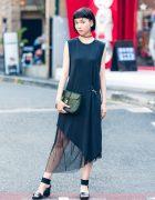 Minimalist Harajuku Street Style w/ Zara, H&M, Marni & Christian Dior