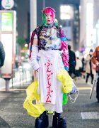 Colorful Japanese Avant-Garde Street Fashion w/ Dog Harajuku, Handmade Items & Demonia