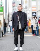 Japanese Men's Shoulder Pads Street Style w/ Comme des Garcons, Martine Rose, Adidas, Nike, Hender Scheme & Art Comes First