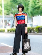 Japanese Street Style w/ Issey Miyake Wave Print Top, Comme des Garcons Wide Pants, Dr. Martens & Akane Fukudome Bag