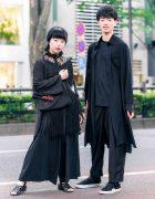 All Black Layered & Minimalist Street Styles w/ Embroidered Kimono, Kinji Fringe Dress, 3 Coins, Yohji Yamamoto, Dulcamara, GGO, Mei, Slingback Sandals & Suede Sneakers