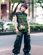 Harajuku Street Style w/ Purple Hair, MISBHV Sleeveless Tee, Yoshio Kubo Bag, Tripp NYC Pants & Eytys Shoes