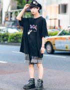 Tokyo Monochrome Streetwear Style w/ HEIHEI T-Shirt, Black Beret, Vintage Shorts, Casio Watch & New Rock Sneakers