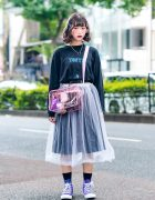 Chic Vintage Street Fashion in Harajuku w/ Curly Bob, Youth Sweatshirt, Kiki Vintage Layered Skirts, Mikansei Bag & Converse Sneakers