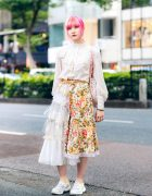 Tokyo Vintage & Handmade Street Style w/ Patchwork Skirt, Pink Hair, Gunifuni Bag & Skechers