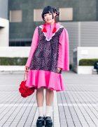 Bunka Fashion College Handmade & Vintage Street Fashion w/ Leopard Print Dress & Flower Bag