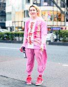 Harajuku All Pink Ensemble w/ Iwashita No Shin Shoga Coordinates, Pink Long Sleeved Sweater, Nike Sneakers & Pink Dangling Kanji Earrings