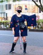 Japanese Michiyuki Kimono Jacket Street Style w/ Tattoo Choker, Floral Print, AMUSE Socks, Cat Bag & Skechers Sneakers