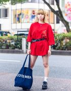 Casual Tokyo Street Style w/ Bless Jewelry, Thicc Oversized Shirt, Grommet Belt, American Eagle, Cote Mer Tote & Yosuke