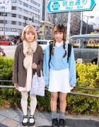 Harajuku Girls w/ Bob & Braids, Rocking Horse Shoes & Pastel Bag