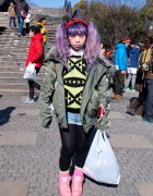 Pretty Purple Hair, Bomber Jacket & Pink Air Jordan Sneakers in Harajuku