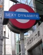 Bye Bye SekuDai: Sexy Dynamite London is Dead