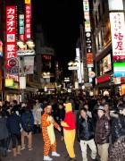 Harajuku & Shibuya New Year's Eve 2010-2011 – Pictures & Video