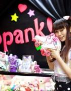 "Spank! – Japanese ""80s Pop Disco"" Fashion in Tokyo"