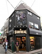Stay Real Harajuku – Taiwanese Streetwear Brand Opens First Shop in Japan