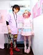 Fairy Kei Fashion From the Streets of Harajuku – Strawberry Planet & Mello Brand Profiles