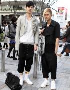 Nozomi Ishiguro Jackets & Sarueru Pants