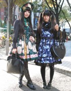 Japanese Lolitas in Alice & The Pirates w/ h.Naoto Blood & Milk Harajuku Bags