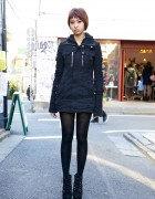 Japanese Girl w/ Tiger Tattoo, Cute Short Hairstyle & Booties