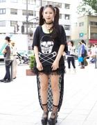 Harajuku Girl's Black Lace Robe w/ Glad News Skull & Safety Pin Top