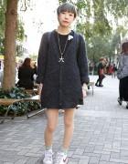 Tokyo Resale Style w/ Cardigan, Sneakers & Kinsella Accessories