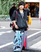 Vistlip Fan in Harajuku w/ Super Lovers & Shimamura Leopard Platforms