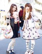 Harajuku Girls w/ Cute Cat Bags, Baby The Stars Shine Bright, Milk & F i.n.t