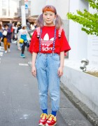 Twin Tails & Orange Bangs w/ Spank! & Patrick Star Backpack in Harajuku