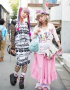 Harajuku Girls w/ Lilac Hair, Cat Print, Campbell's Soup & New York Joe Exchange