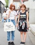 Harajuku Beauty School Students in Spinns, WEGO, Bershka & Esperanza Fashion