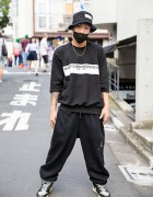 Harajuku Guy in M.Y.O.B NYC, Oz Abstract Tokyo & Nike Fashion