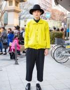 Neon Issey Miyake Jacket, Cropped Pants & Oxfords in Harajuku