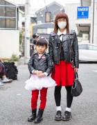 Harajuku Mother & Daughter in Biker Jackets w/ Vivienne Westwood, Milk & 6%DOKIDOKI