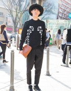 Minimalist Outfit in Harajuku w/ Alexander Wang x H&M, Rage Blue & Nike Air Max