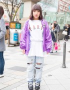 Nadia Harajuku Jacket, Joyrich, Ripped Jeans & Plush Backpack