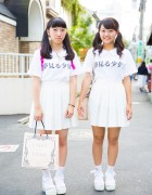 "Harajuku Girls in Pair Look w/ ""Yume Miru Shoujo"" Tops, Pleated Skirts & WEGO Platform Sandals"