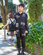 "Harajuku Guy in All Black w/ ""Life Hurts Since 4Ever"" Shirt, Clutch & Boots"